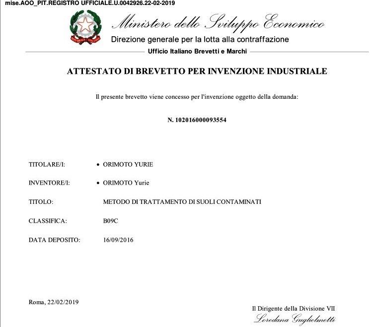 GRANDE NOTIZIA! OTTENUTO BREVETTO BONIFICA TERRENI