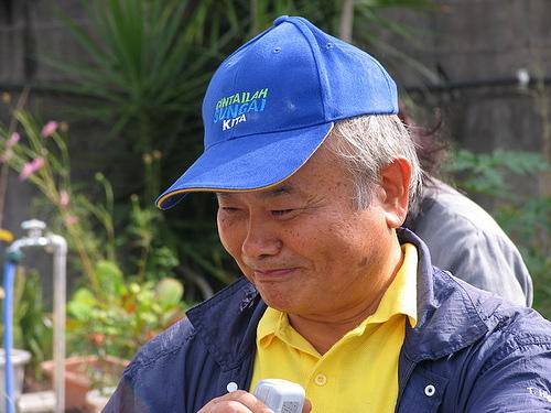 Dr. Teruo Higa